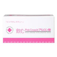 ピンククロス 飲む Pink Cross ヒアルロン酸
