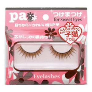 pa つけまつげ for Sweet Eyes 子猫 ブラウン