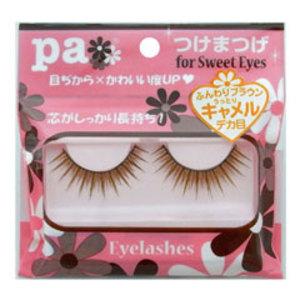 pa つけまつげ for Sweet Eyes キャメル ブラウン