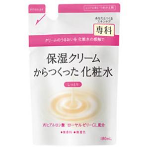 資生堂 専科 保湿クリームからつくった化粧水 しっとり つめかえ用 180ml