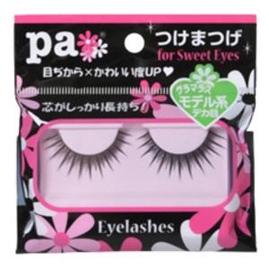 pa つけまつげ for Sweet Eyes モデル系