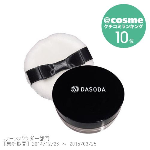 DASODA FC���[�X�p�E�_�[