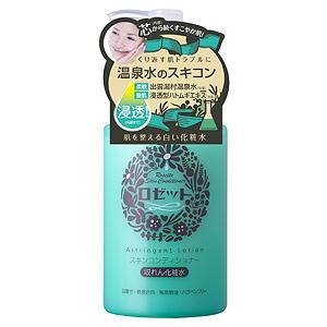 スキンコンディショナー 収れん化粧水 200ml