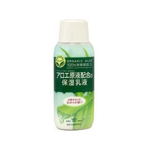ナチュラルジュジュ アロエ原液配合の保湿乳液