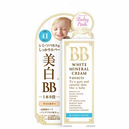ベビーピンク ホワイトBBクリーム 01 ライトカラー 25g