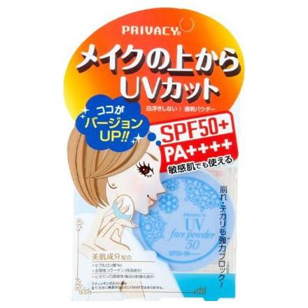 プライバシー☆ UVフェイスパウダー50 フォープラス