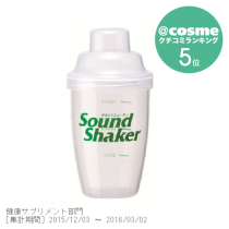 Green Green Sound Shaker