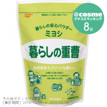 Sodium Bicarbonate For House Keeping?
