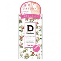 Final Deo Plus Deodorant Cream Soft