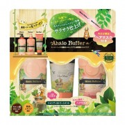Ahalo Butter Premium Scalp Hair Pack (Limited Time Only)