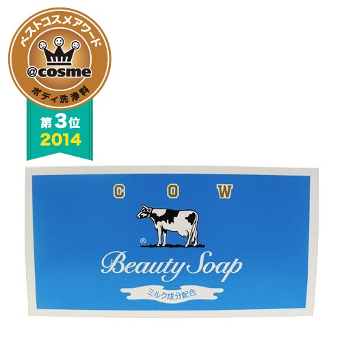 Cow Brand Blue Box (Refreshing)