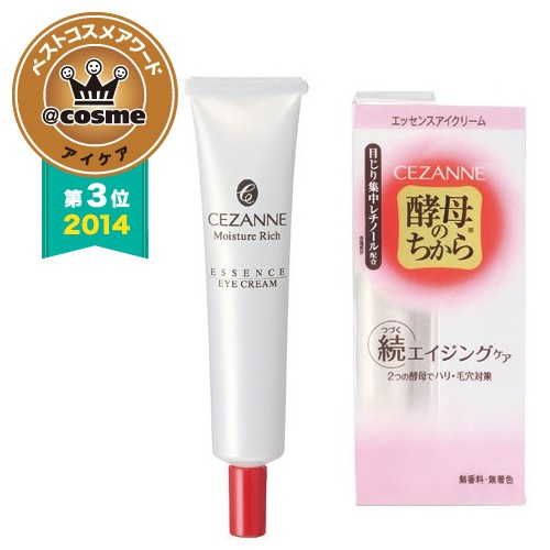 Moisture Rich Essence Eye Cream