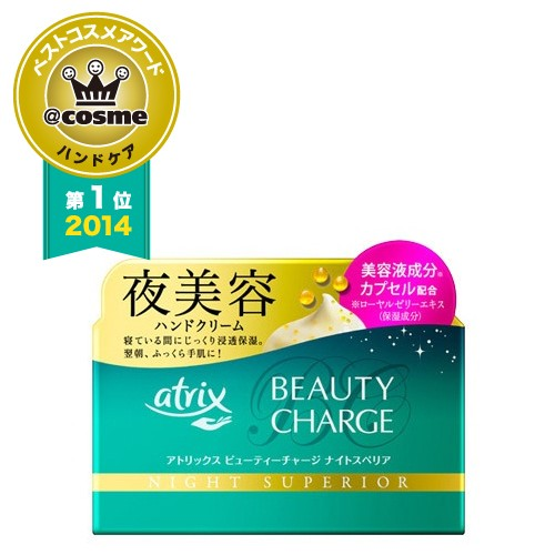 Beauty Charge Night Superior