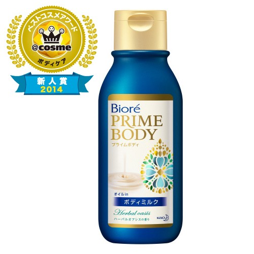 Prime Body Oil in Body Milk (Herbal Oasis)