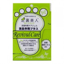 Revival Care Deodorant Plus