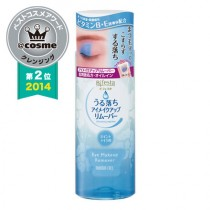 Uruochi Water Cleansing Eye Makeup Remover