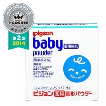Baby Powder (Medicated)