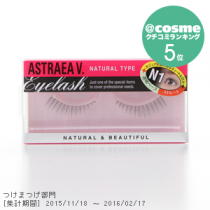 Eyelash Natural Type