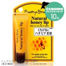 Natural Honey Lip?