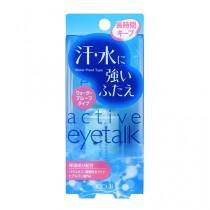 Active Eye Talk
