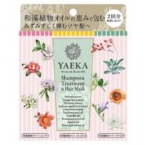 YAEKA トライアルセット