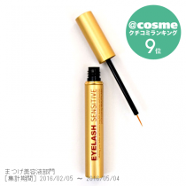 Eyelash Sensitive