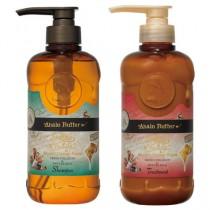 Rich Moist Repair Shampoo & Treatment Set
