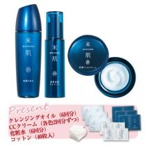 肌潤改善エッセンス+肌潤化粧水+肌潤ジェルクリーム+プレゼント付