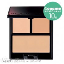 Perfect Concealer Compact