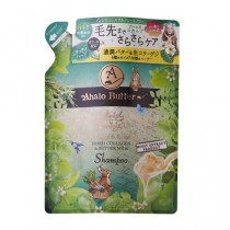 Ahalo Butter Premium Scalp Clear Shampoo Refill