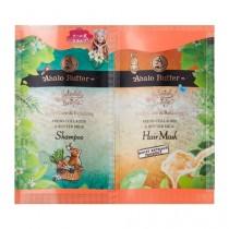 Ahalo Butter Premium Scalp Trial Pack (Shampoo & Hair Mask)