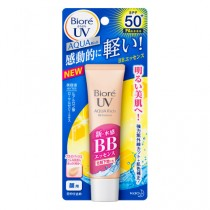 UV Aqua Rich BB Essence