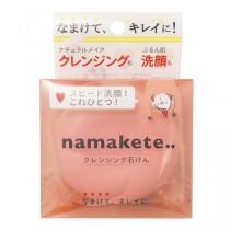 namakete..(ナマケテ)
