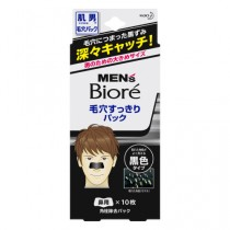 Pore Cleansing Pack Black