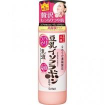 Haritsuya Skin Lotion N