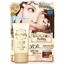 BB Cream Pore Tight Lift