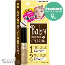 Baby Nuance Eyebrow