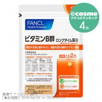 Vitamin B Complex Slow Release Formula