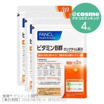 Jumbo Vitamin B Complex Slow Release Formula
