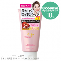 Renew Bright Clear Oil Gel Cleansing
