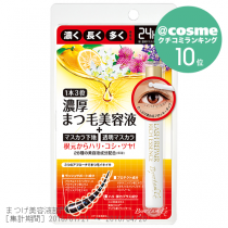 Lash Repair Rich Essence