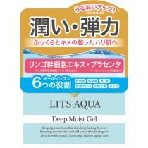 Deep Moist Gel