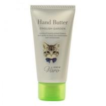 Hand Butter English Garden