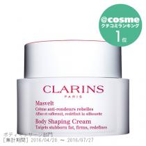 Masvelt Body Shaping Cream
