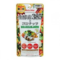 Raw Enzyme 385 × Coconut Diet