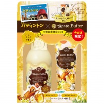 Paddington × Ahalo Butter Anniversary Limited Box Honey Milk Scent