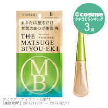 The Matsuge Biyou-Eki