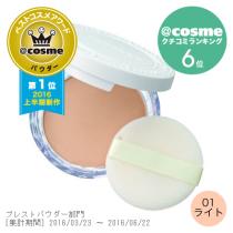 UV Clear Face Powder