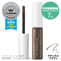 Natural Powder Brow Liner
