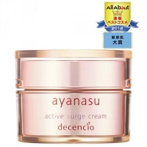 ayanasu AS Cream